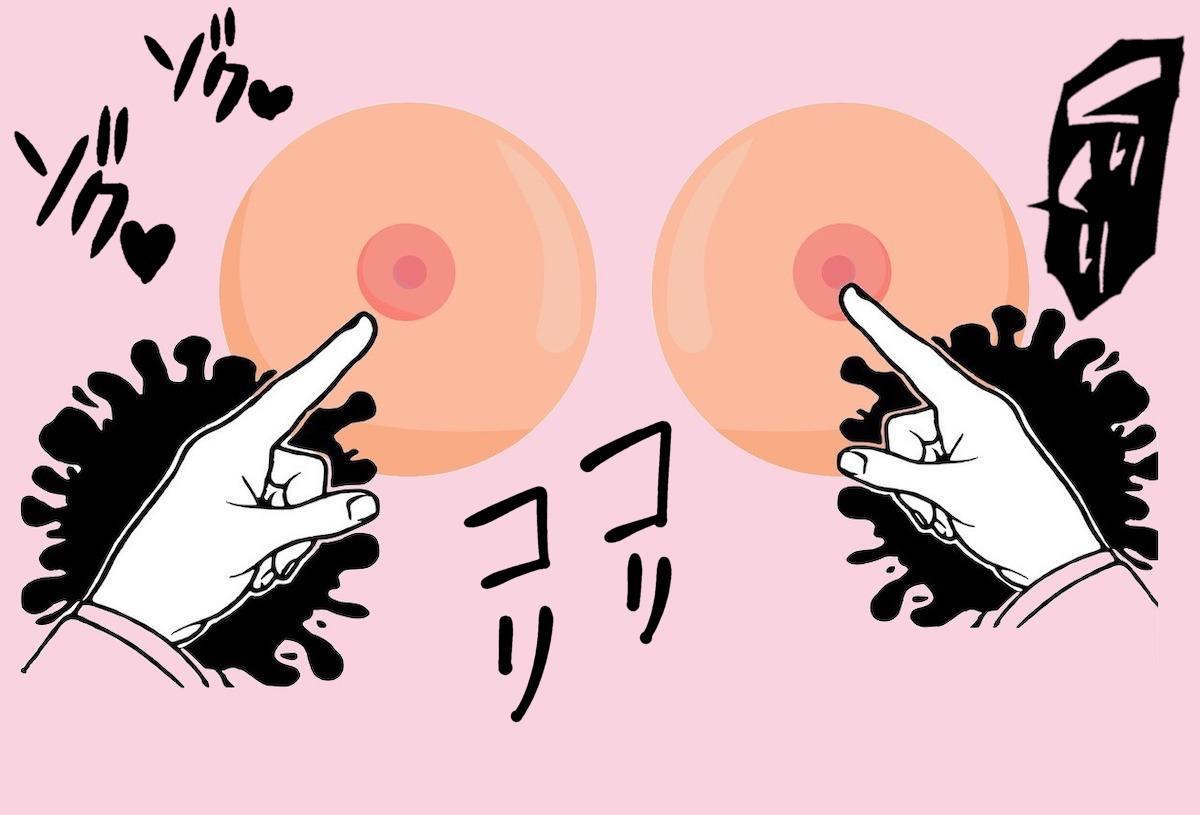 私がよくやっている乳首オナニーの流れの1つの例をご紹介!
