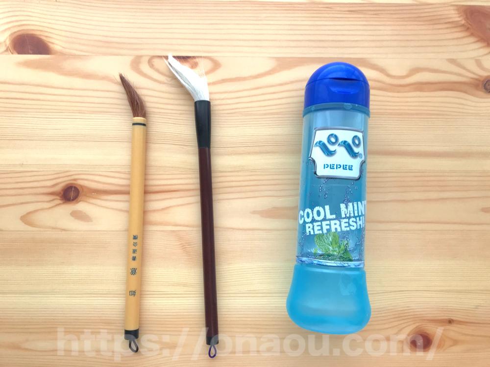 筆2本と冷感ローション