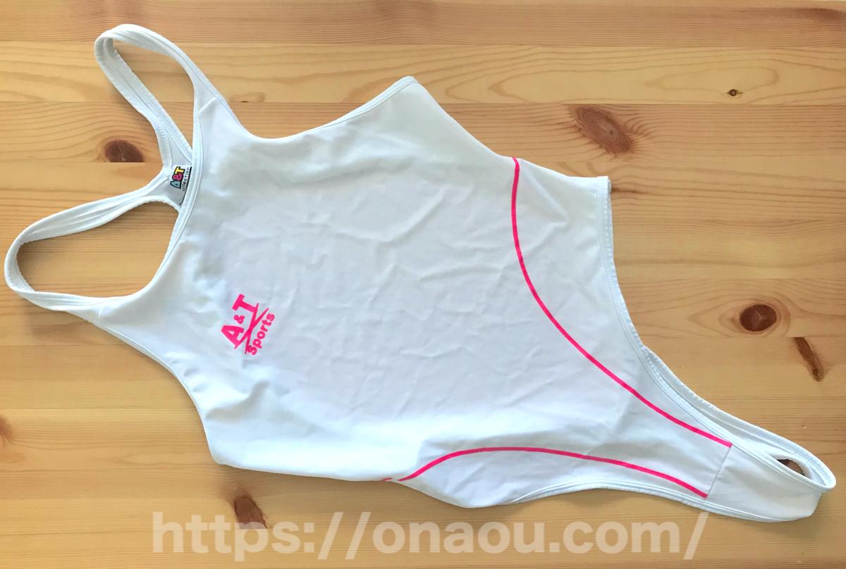 女性用の競泳水着