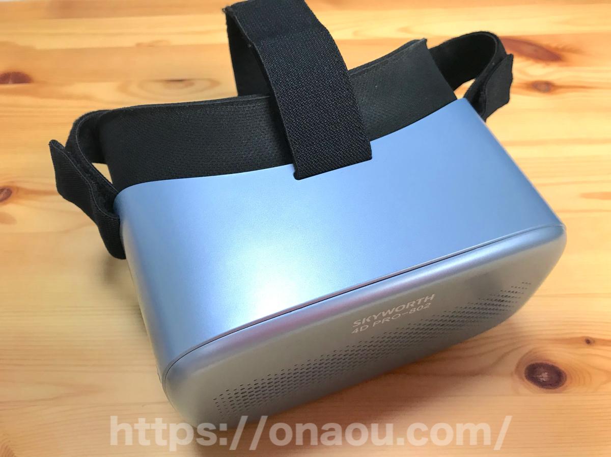 アダルト系最強VRゴーグル!SKYWORTH 4D PRO-802のレビュー!オナニー体験談
